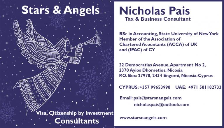 Nicholas Pais Business Card